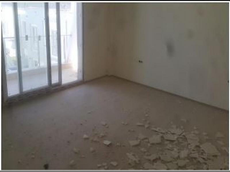 Muğla Milas Bankadan Satılık 241 m2 Daire
