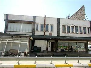 Ankara Mamak Bankadan Satılık 50 m2 Dükkan