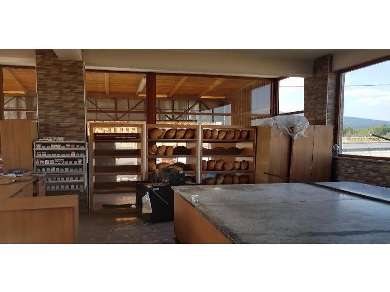 Denizli Honaz Sahibinden Satılık 348 m2 Müstakil Bina