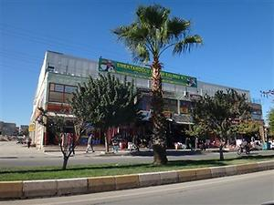 Şanlıurfa Merkez Bankadan Satılık 38 m2 Dükkan