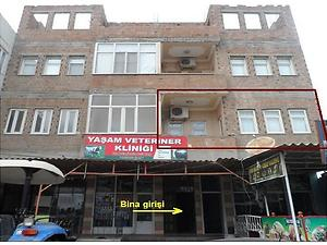 Şanlıurfa Suruç Bankadan Satılık 115 m2 Daire