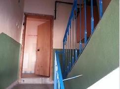 Uşak Merkez Bankadan Satılık 240 m2 Bina