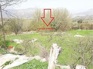 Bilecik İnhisar Samrı Köyünde Müstakil Ev ve Arsası