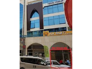 İzmir Menderes Yeni Menderes İş Merkezinde 134 m2 Dükkan