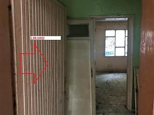 Adana Ceyhan Belediye Evleri Mahallesinde Müstakil Bina