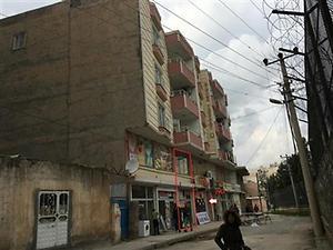 Mardin Kızıltepe Tepebaşı Mahallesinde Asma Katlı Dükkan