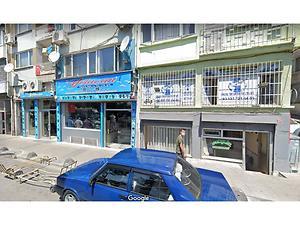 Fatih Çakırağa Mahallesi'nde Komple Bina ve Arsası